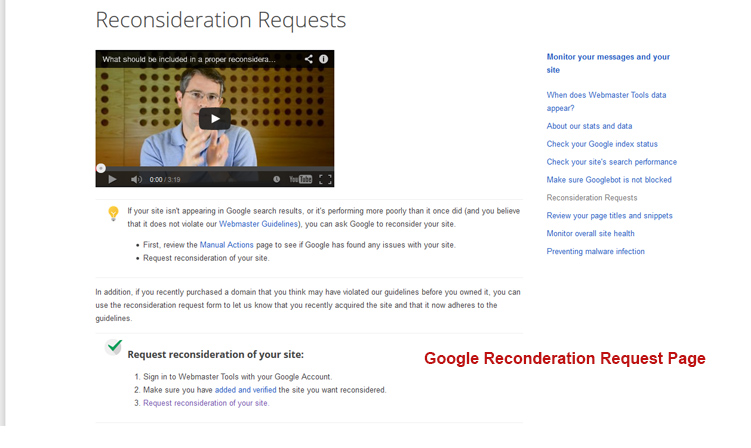 google reconsideration request page